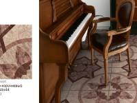 Напольная керамическая плитка - Коллекция Кастелио