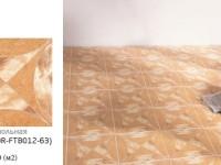 Напольная керамическая плитка - Коллекция Форза