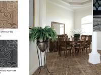 Напольная керамическая плитка - Коллекция Жардин