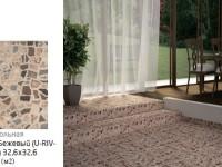 Напольная керамическая плитка - Коллекция РиверСтоун