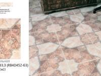 Напольная керамическая плитка - Коллекция Рубид