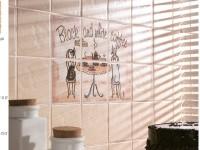 Керамическая плитка для кухни - Коллекция Саржа