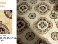 Напольная керамическая плитка - Коллекция Стелла