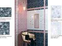 Керамическая плитка -  Коллекция Верона