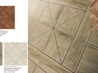 Напольная керамическая плитка - Коллекция Виктория